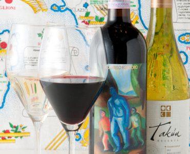 イタリアでソムリエを取得した店長がイタリア全州・全18種類のワインを選りすぐり、お手頃な価格でお楽しみ頂けます。グラスワインのリストは随時更新しております。